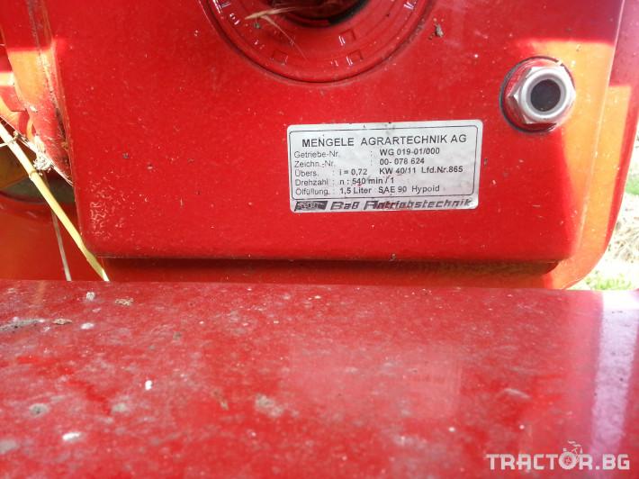 Комбайни Комбайн Mengele Storm75 4 - Трактор БГ