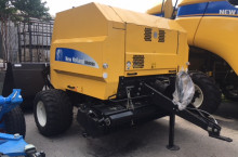 New-Holland BR6090